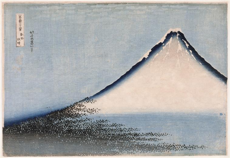 Fuji Bleu